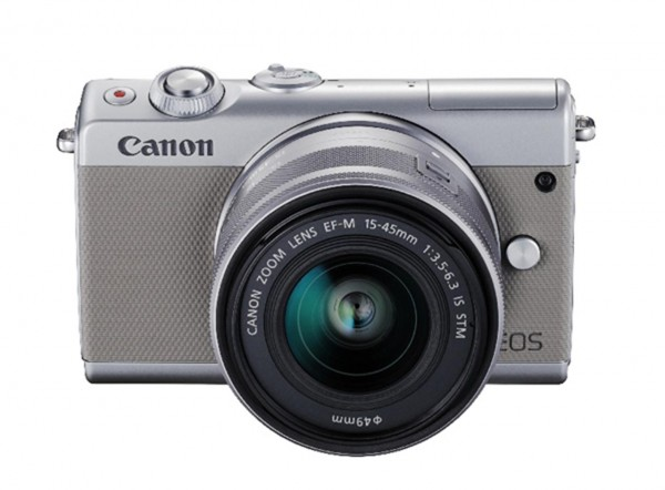 Canon EOS M100 + EF-M 15-45mm IS STM Systemkamera 24,2 MP CMOS 6000 x 4000 Pixel Grau